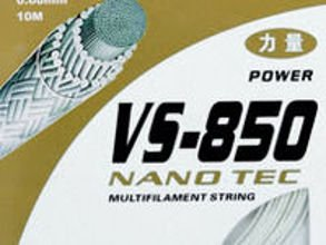 Naciąg badmintonowy Victor VS 850 Nanotec White/Yellow set