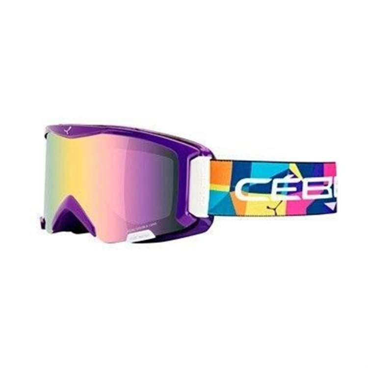 CEBE GOGLE JUNIORSKIE SUPER BIONIC SPACE LIGHT ROSE FLASH GOLD