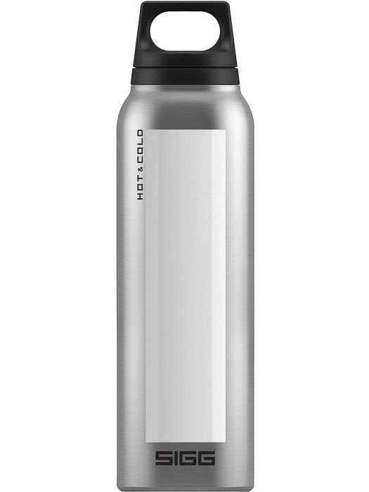 Kubek termiczny SIGG Accent White 0.5L 8583.30