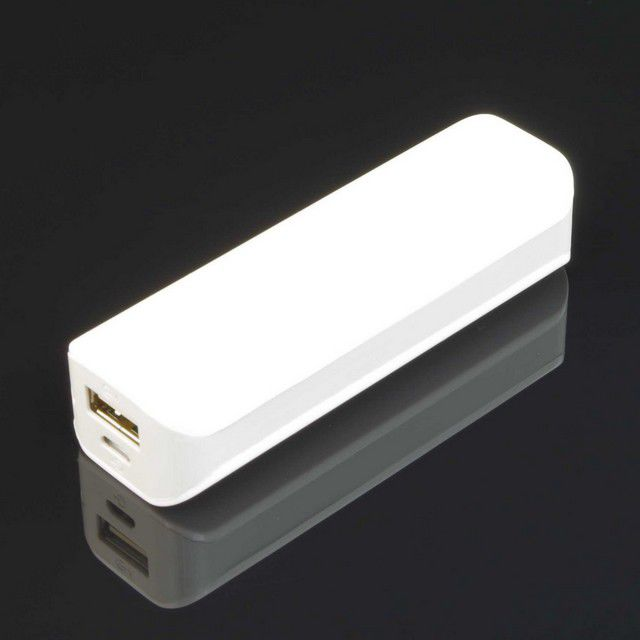 Powerbank PowerNeed P2600V