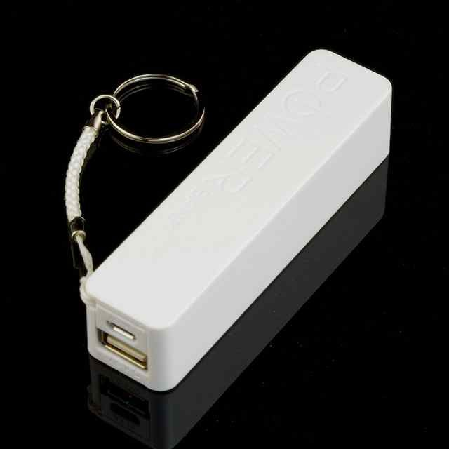 Powerbank PowerNeed P2600W